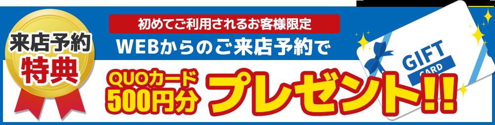 オンライン電話相談会