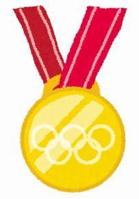 金メダル!!!