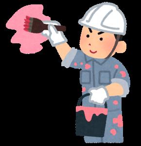 屋根・外壁塗装 勉強会 開催!!