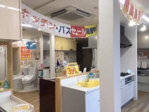 キッチン・バス:リフォームセール開催中!!