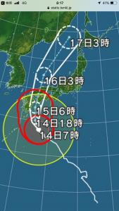 台風に注意。。