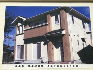 屋根外壁塗装工事で嬉しかった事♪
