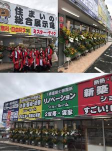 甲府東店、開店です!!