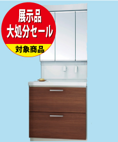 【昭和店開催 展示品大処分セール】洗面化粧台リフォーム/TOTO_サクア