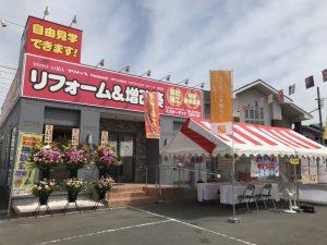 【本日 開催初日 グランドオープン】ミスターデイク甲府昭和店リニューアルオープン