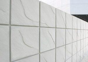 外壁塗装!高級自然石調の塗料「エレガンストーン」