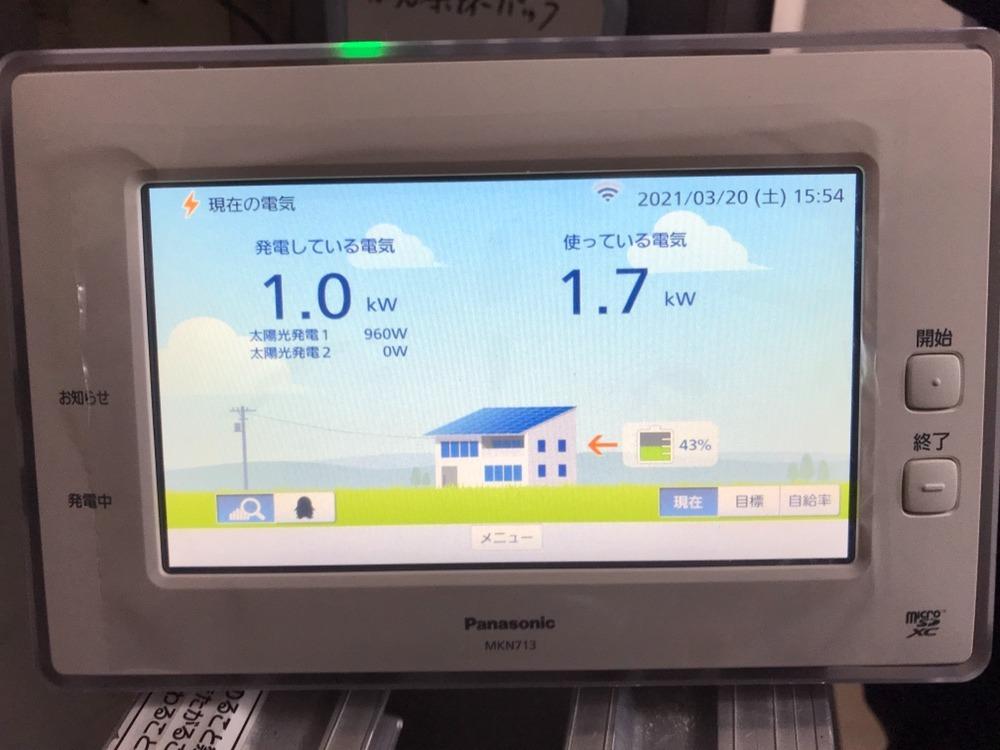 【山梨県】創蓄連携システム パナソニック K様AFTER画像